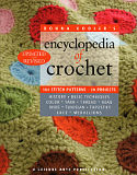 Encyclopedia of Crochet Updated and Revised