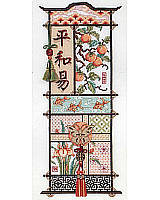 Add a touch of the East to your home décor with this exquisite Asian sampler. One of our most elaborate samplers, with specialty stitches and tassels, this design is for the advanced stitcher. Featuring plants and elegant patterns and motifs typical of Asian gardens, including Koi fish, irises and persimmon trees.