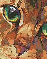 Up close and personal, this striking picture of a bright eyed tiger cat with piercing green eyes is a stand out design by Nancy Rossi.