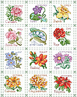 A beautifully designed and detailed flower for each month of the year is depicted in this charming quilt-like sampler.