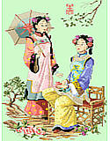 Friends in the Garden - PDF: Elegan Asian ladies sitting in the garden
