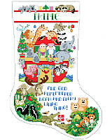 Inspired by Noah's legendary ark, this colorful stocking features the smiling faces of God's creatures!