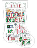Calligraphy Stocking - PDF: Create an angelic stocking featuring bold Christmas lettering with lovely swirling accents. The 'write' way to celebrate the holiday season, with graphic style.