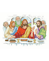 Jesus celebrates the Passover seder with his disciples