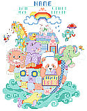 Noah's Ark Birth Announcement - PDF: Welcome baby with this cheerful and lively ark full of patchwork and patterned animals. This design is super cute with an adorable array of giraffe, hippo, dolphin and more delightful animals. Up-to-date baby colors will look great in the new nursery.