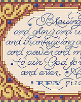 The ornate border of this powerful verse from Revelation 7:12 is a formal and suitable adaptation of this scripture of thanksgiving. This design will inspire and be a lovely addition to any home.
