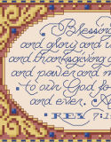 Revelation 7:12 - PDF: The ornate border of this powerful verse from Revelation 7:12 is a formal and suitable adaptation of this scripture of thanksgiving. This design will inspire and be a lovely addition to any home.