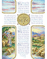 "Beloved for its comfort and enlightenment, it's the inspiration for this beautiful treasure! ""The Lord is my shepherd..."" is stitched in the form of the cross and the corners are filled with divine images of the shepherd, his sheep and an awe-inspiring cloud-filled sky."
