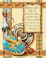 """O Great Spirit, help me never to judge another until I have walked two moons in his moccasins,""  words of E. Laughing Fox Wells. From the legends of Navajo history and lore comes this Counted Cross-Stitch design rich in verse, symbols, and motif in the warm reds, turquoise blues, and desert sand colors of the Southwest."