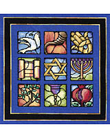 The First Edition of Kooler Design Studio's  Annual Judaica design is this beautiful  Judaica Stained Glass color blocked design.