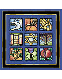 Judaic Stained Glass - PDF: Judaic Stained Glass