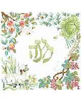 Create this beautifully designed Matzah cover for an elegant addition to your Passover table. The Hebrew word for Matzah is encircled with symbols of spring and many of the meaningful elements from the Seder plate. This cross-stitched Matzah cover will be a cherished heirloom to be enjoyed year after year at your family Seder. large easy to read chart with instructions included for making the three pocket design.