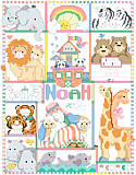 "Two by Two Birth Record - PDF: ""And the Animals Came Two by Two"". Noah's Ark is the theme of this whimsical birth record. Designed by Linda Gillum, it features pairs of your favorite animals. From Bees to Zebras, they are ready to declare Baby's arrival."
