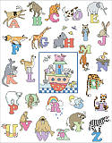 Noah's Ark Alphabet - PDF: Noah's Ark ABC's is a cute accent for any nursery or kid's play room, hang in a church nursery or kid's classroom.