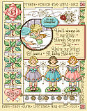 For My Daughter - PDF: For My Daughter sampler is a detailed heirloom by Sandy Orton